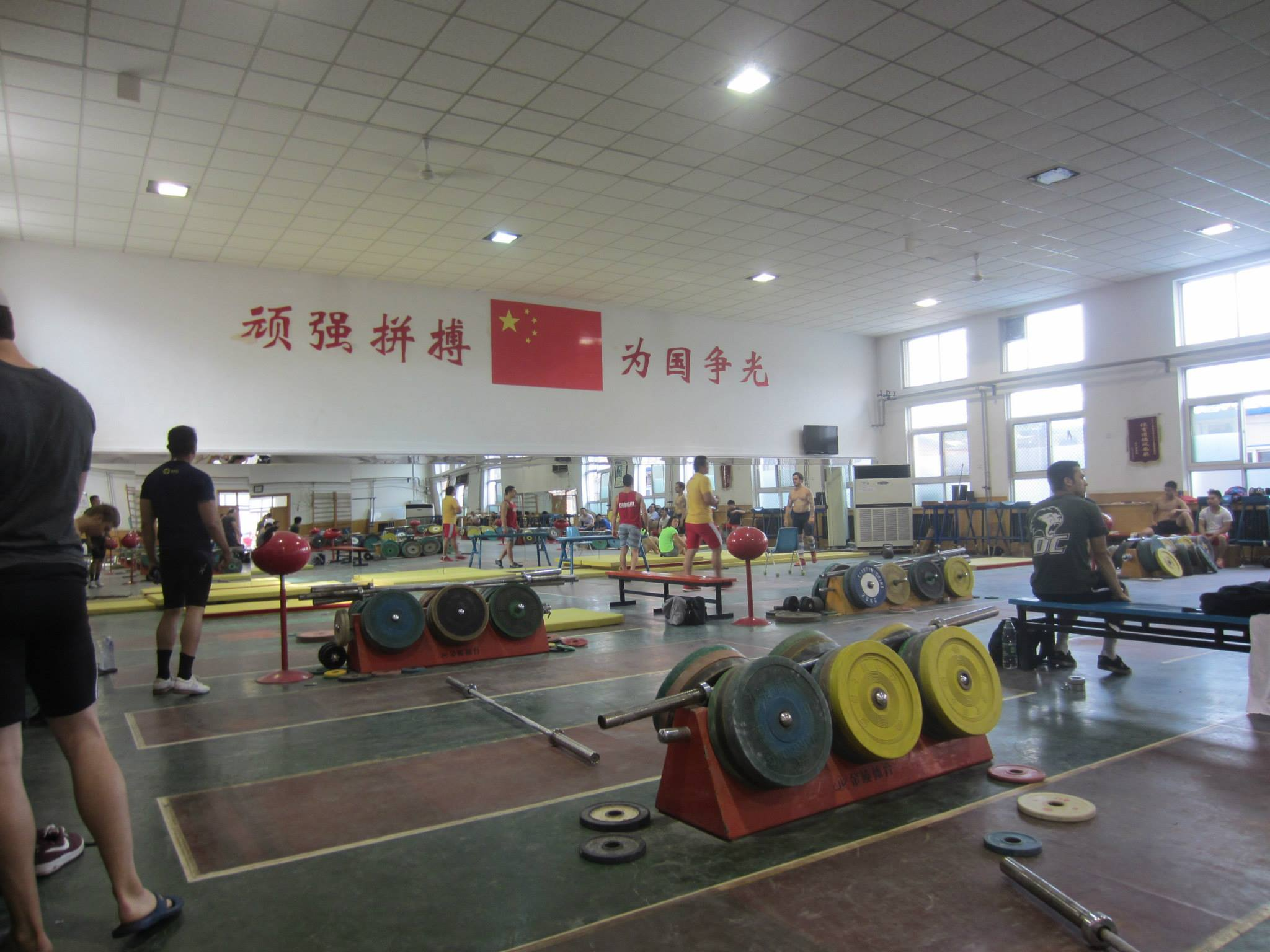 147ad15ff850 My Chinese Weightlifting Experience – Intro