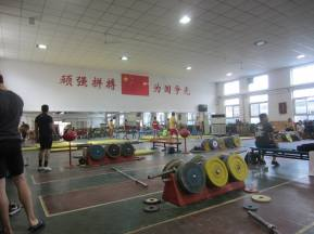 BSU Weightlifting Gym